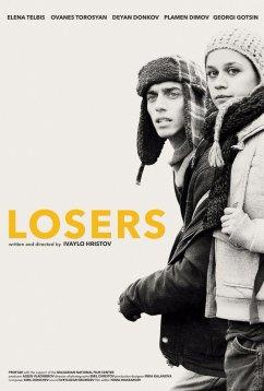 Лузеры (2015)