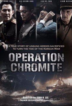 Операция Хромит (2016)