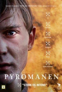 Пироман (2016)
