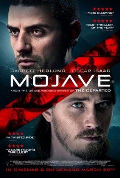 Мохаве (2015)
