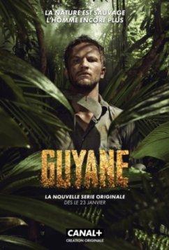 Гвиана (2017)