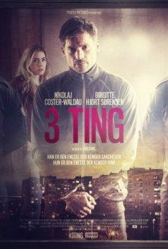 Три условия (2017)