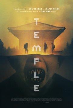 Храм (2017)