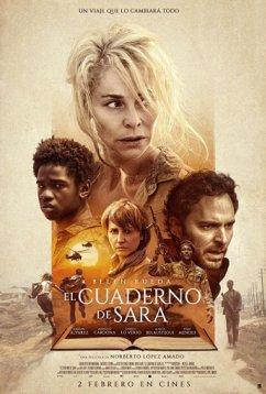 Блокнот Сары (2018)