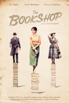 Книжный магазин (2017)