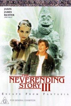 Бесконечная история3 (1994)