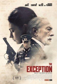 Исключение (2016)