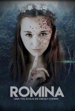 Ромина (2018)