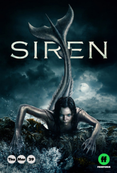Сирена (2018)