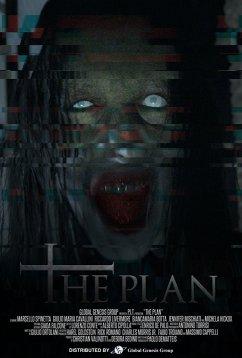 План (2017)