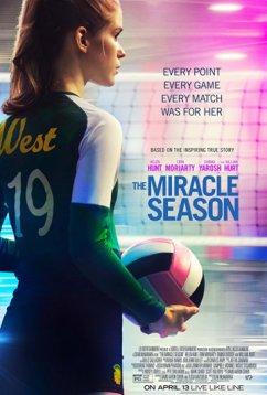 Сезон чудес (2018)