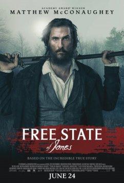 Свободный штат Джонса (2016)