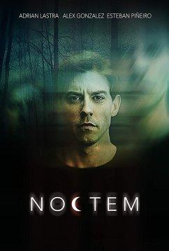 Ноктем (2017)