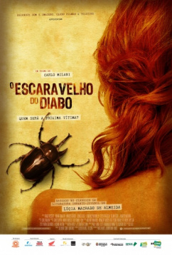 Жуки дьявола (2016)