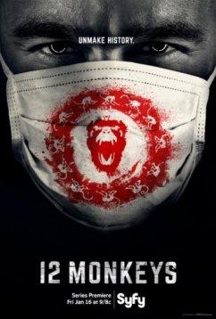 12 обезьян (2018)