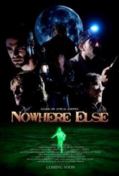 Как нигде (2013)