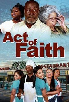 Акт веры (2014)