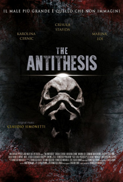 Антитезис (2017)
