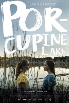 Озеро Поркьюпайн (2017)