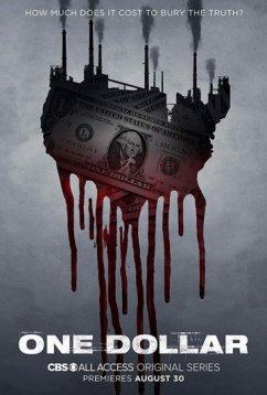 Доллар (2018)