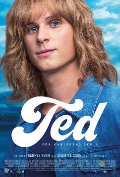 Тед - покажи мне любовь (2018)