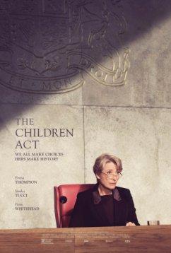 Закон о детях (2017)