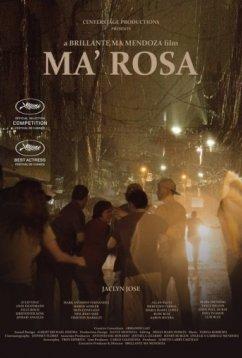 Мама Роза (2016)
