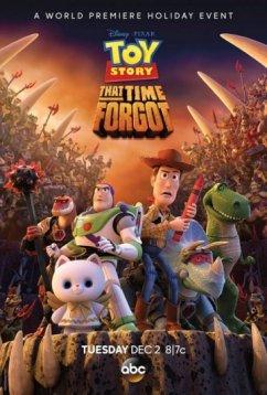 История игрушек, забытая временем (2014)