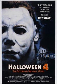 Хэллоуин 4: Возвращение Майкла Майерса (1988)