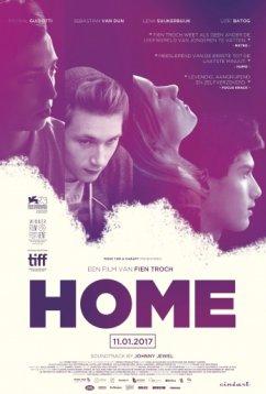 Дом (2016)