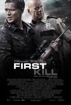 Первое убийство (2017)