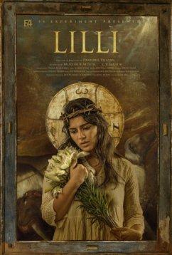 Лилли (2018)