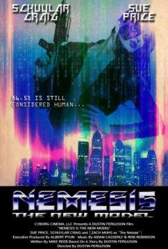 Немезида 5: Новая модель (2017)