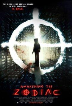 Пробуждение Зодиака (2017)