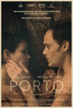 Порту (2016)