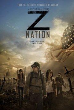 НацияZ (2014)