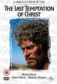 Последнее искушение Христа (1988)
