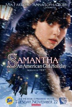 Саманта: Каникулы американской девочки (2004)