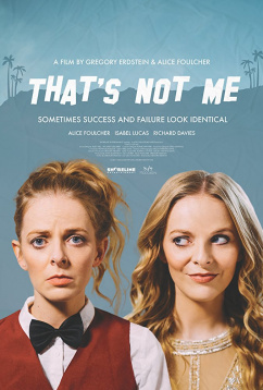 Это не я (2017)