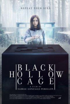 Пустая чёрная клетка (2017)