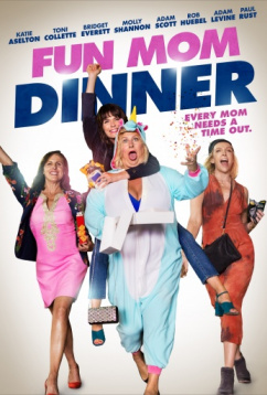Весёлый ужин мамочек (2017)