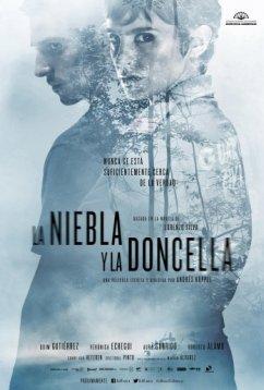 Туман и дева (2017)