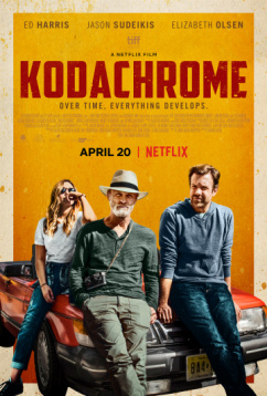 Кодахром (2017)