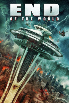Конец света (2018)
