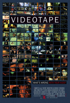 Видеокассета (2017)