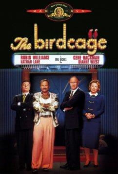 Клетка для пташек (1996)