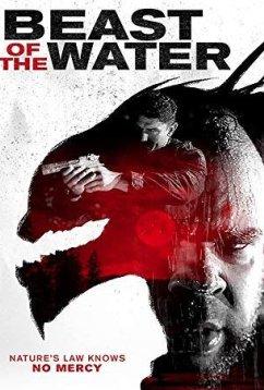 Эннуатти: Водное чудовище (2017)