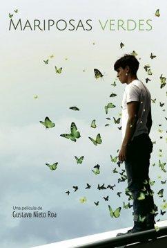 Зеленые бабочки (2017)