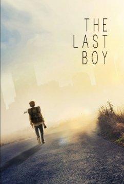 Последний мальчик (2019)