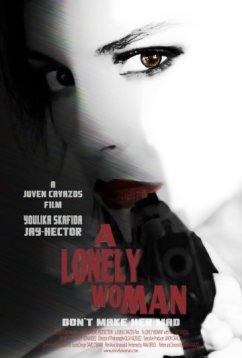 Одинокая женщина (2018)